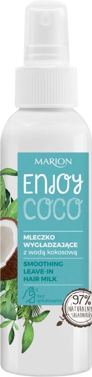 Мляко за коса с кокосова вода - Marion Enjoy Coco Smoothing Leave In Hair Milk