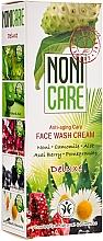 Парфюмерия и Козметика Подмладяващ крем за измиване - Nonicare Deluxe Face Wash Cream