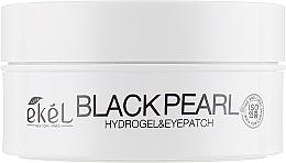Парфюмерия и Козметика Хидрогелни пачове за очи с черна перла - Ekel Ample Hydrogel Eyepatch