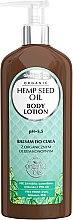 Парфюмерия и Козметика Лосион за тяло с органично конопено масло - GlySkinCare Hemp Seed Oil Body Lotion