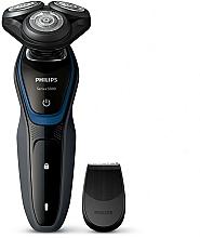 Парфюмерия и Козметика Електрическа самобръсначка - Philips S5100/06