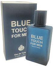 Парфюмерия и Козметика Real Time Blue Touch - Тоалетна вода