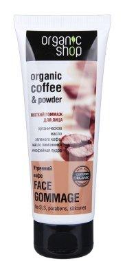 "Ексфолиант за лице ""Сутрешно кафе"" - Organic Shop Gommage Face"