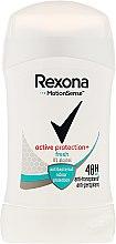 """Парфюмерия и Козметика Стик дезодорант за жени """"Активна защита"""" - Rexona Woman Active Shiled Fresh Deodorant"""