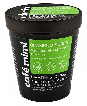 """Шампоан-скраб за коса """"Супер обем"""" - Cafe Mimi Scrub Shampoo"""