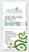 Парфюми, Парфюмерия, козметика Маска за лице - Vis Plantis Age Killing Effect Anti Wrinkle Mask