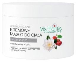 Парфюми, Парфюмерия, козметика Крем масло за тяло с масло от камелия и череша - Vis Plantis Herbal Vital Care Creamy Body Butter Camellia Oil and Cherry