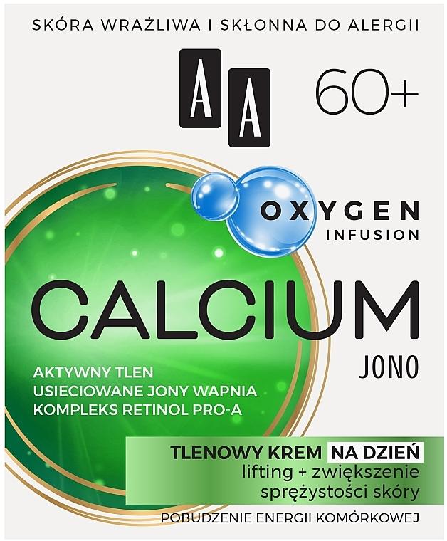 Дневен кислороден крем за лице 60+ - AA Oxygen Infusion Calcium Jono Day Cream
