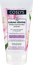 Парфюмерия и Козметика Маска за изтощена и непокорна коса с органична лилия и кератин - Coslys Sublime Keratine Mask