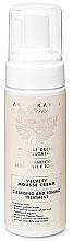 Парфюмерия и Козметика Почистващ крем-мус - Acca Kappa Ultra Rich Natural Cleansing Mousse Cream