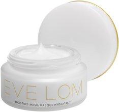 Парфюмерия и Козметика Овлажняваща маска за лице - Eve Lom Moisture Mask Masque Hydratant