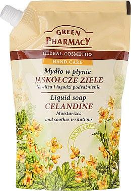 """Течен сапун за ръце """"Змийско мляко"""" - Green Pharmacy Celandine Liquid Soap (пълнител)"""