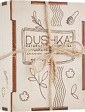 Парфюмерия и Козметика Твърд шампоан за мазна и нормална коса - Dushka