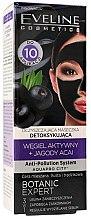 Парфюми, Парфюмерия, козметика Почистваща детокс маска за лице - Eveline Cosmetics Botanic Expert