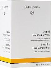 Парфюми, Парфюмерия, козметика Серум за чувствителна кожа - Dr. Hauschka Sensitive Care Conditioner
