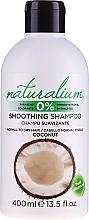 Парфюмерия и Козметика Изглжадащ шампоан за коса с кокос - Naturalium Coconut Smoothing Shampoo