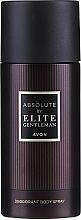 Парфюмерия и Козметика Avon Absolute by Elite Gentleman - Спрей дезодорант