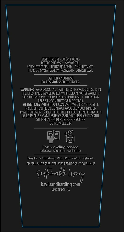 Комплект за мъже - Baylis & Harding Signature Men's Black Pepper & Ginseng Toiletry Bag (hair/body/wash/100ml+a/sh/balm/100ml+face/wash/100ml+acc) — снимка N4