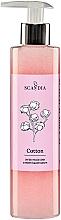 Парфюмерия и Козметика Измиващ гел за тяло с масло от памучно семе - Scandia Cosmetics Cotton
