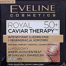 Парфюми, Парфюмерия, козметика Дневен крем-концентрат против бръчки 50+ - Eveline Cosmetics Royal Caviar Therapy Day Cream 50+
