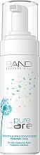 Парфюмерия и Козметика Деликатна измиваща пяна за лице с пробиотици - Bandi Professional Pure Care Gentle Cleansing Foam Probiotics And CICA