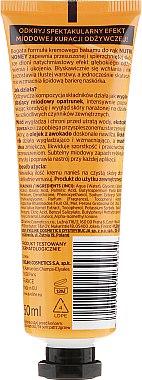 """Подхранващ крем за ръце """"Цветен мед, облепиха и масло от шеа"""" - Eveline Cosmetics Nutri Honey — снимка N2"""