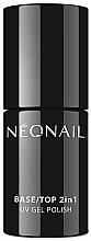 Парфюмерия и Козметика База-топ за гел лак 2 в 1 - NeoNail Professional Base/Top 2in1 UV Gel Polish