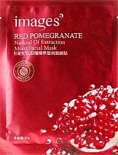Парфюмерия и Козметика Хидратираща маска за лице с червен нар - Images Moist Facial Mask Red Pomegranate
