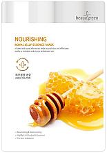 Парфюмерия и Козметика Подхранваща памучна маска за лице с пчелно млечице - BeauuGreen Nourishing Royal Jelly Essence Mask