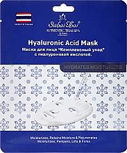Парфюмерия и Козметика Маска за лице с хиалуронова киселина - Sabai Thai Mask