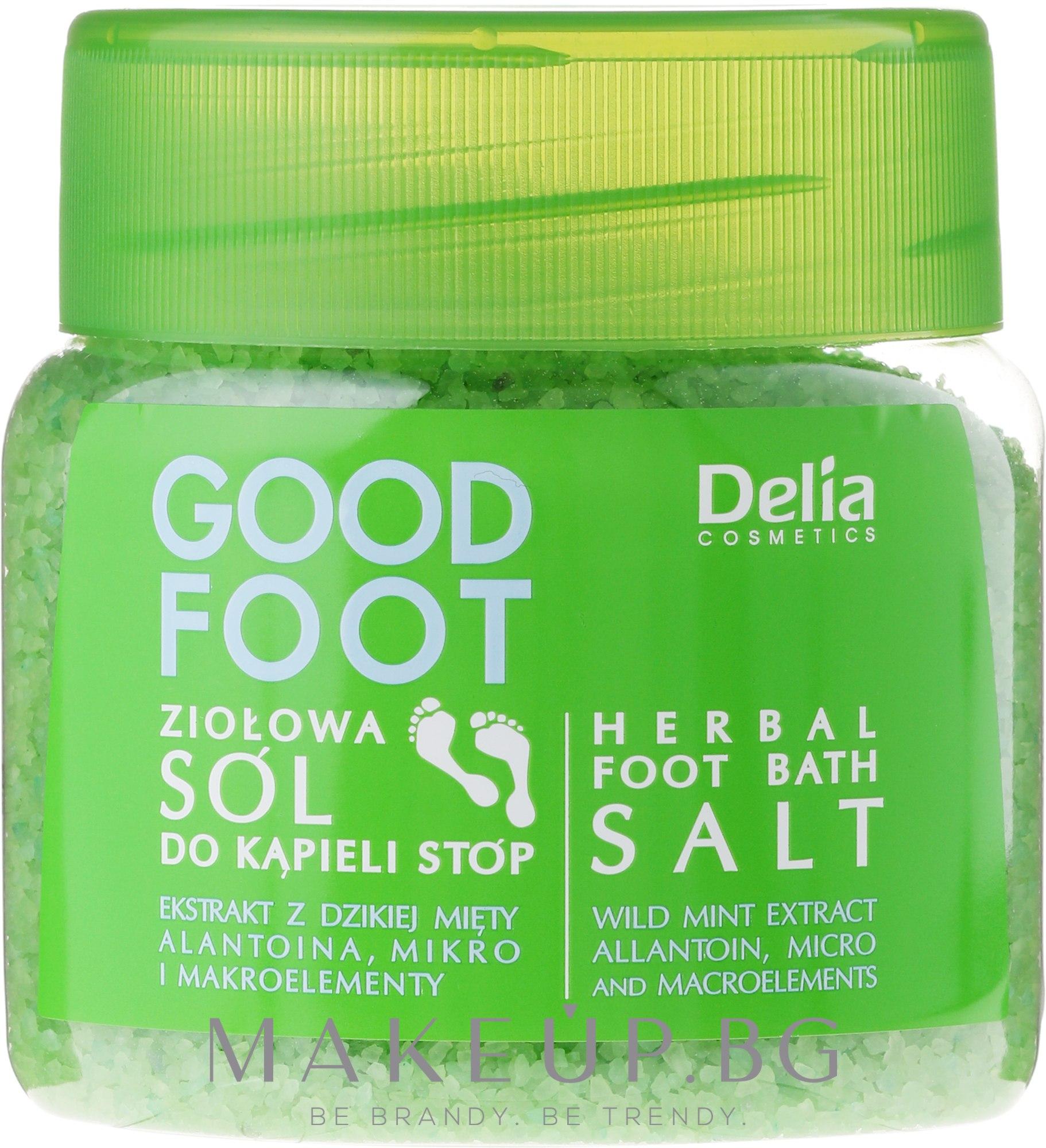 Соли за крака - Delia Cosmetics Good Foot Herbal Foot Bath Salt — снимка 570 g
