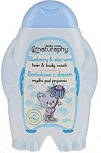 Парфюми, Парфюмерия, козметика Детски шампоан и душ гел 2в1 с екстракт от боровинка и алое вера - Bluxcosmetics Naturaphy Hair & Body Wash