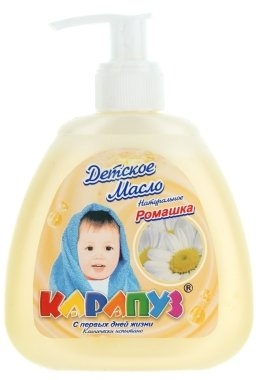 "Детское масло ""Ромашка"" - Пълничко бебе — снимка N1"