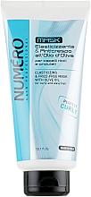 Парфюмерия и Козметика Маска за къдрава коса с маслиново масло - Brelil Numero Elasticizing Mask
