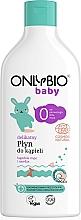 Парфюмерия и Козметика Детска пяна за вана - Only Bio Baby