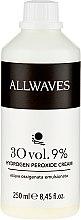 Парфюмерия и Козметика Крем окислител 9% - Allwaves Cream Hydrogen Peroxide 9%