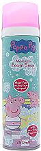 Парфюми, Парфюмерия, козметика Пяна за вана - Kokomo Peppa Pig Foam Soap