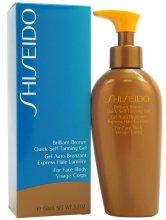 Парфюми, Парфюмерия, козметика Гел-автобронзант за лице и тяло - Shiseido Brilliant Bronze Quick Self Tanning Gel