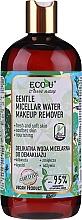 Парфюмерия и Козметика Мицелерна вода - Eco U Choose Nature Gentle Micellar Water