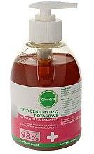Парфюмерия и Козметика Сапун с ланолин и алое вера - Ecocera Medical Potassium Soap