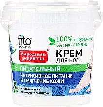 Парфюми, Парфюмерия, козметика Подхранващ крем за крака - Fito Козметик Народни рецепти