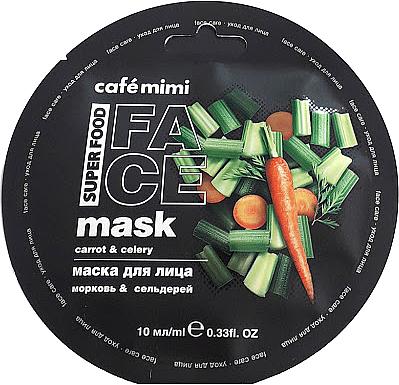 Маска за лице с моркови и целина - Cafe Mimi Face Mask