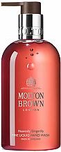 Парфюмерия и Козметика Molton Brown Heavenly Gingerlily - Сапун за ръце