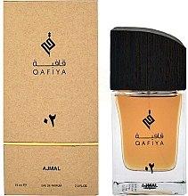 Парфюмерия и Козметика Ajmal Qafiya 2 - Парфюмна вода
