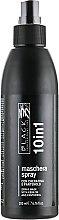 Парфюми, Парфюмерия, козметика Спрей-маска за коса 10в1 с кератин и пантенол - Black Professional Line