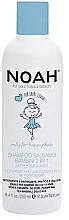 Парфюмерия и Козметика Шампоан и балсам 2 в 1 - Noah Kids 2in1 Shampoo & Conditioner
