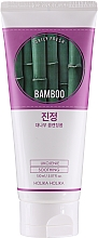 Парфюмерия и Козметика Почистваща пяна за лице с бамбук - Holika Holika Daily Fresh Bamboo Cleansing Foam