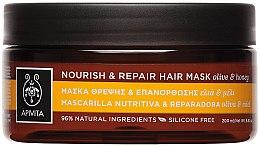 Парфюмерия и Козметика Възстановяваща и подхранваща маска за коса с маслиново масло и мед - Apivita Nourish & Repair Hair Mask With Olive & Honey