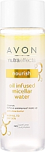 Парфюмерия и Козметика Мицеларна вода с масла - Avon True Nutra Effects Oil Infused Micellar Water