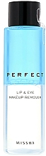 Парфюмерия и Козметика Двуфазна течност за почистване на грим от очи и устни - Missha Perfect Lip & Eye Make-Up Remover